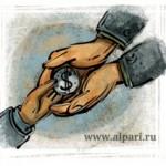 Доверительное управление ПАММ