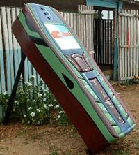 Гроб Nokia