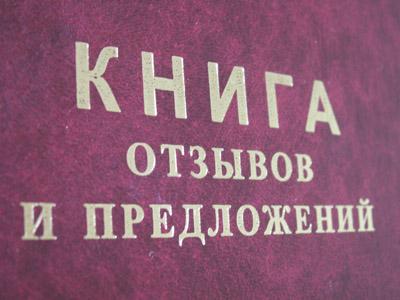Владимир трейдер