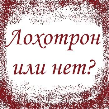 VladimirFX: лохотрон или шанс?
