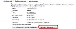 registraciya-v-liveinternet-2