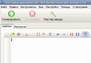 generator-teksta
