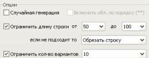 generator-teksta1