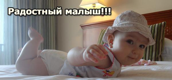 Малыш в отеле в ОАЭ