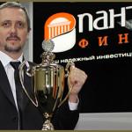 Инвестиции «Пантеон Финанс»: закаленный в финансовых бурях