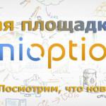 Обзор платформы для торговли БО — UniOption