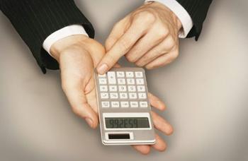 Доходность компании Arbitrage Top