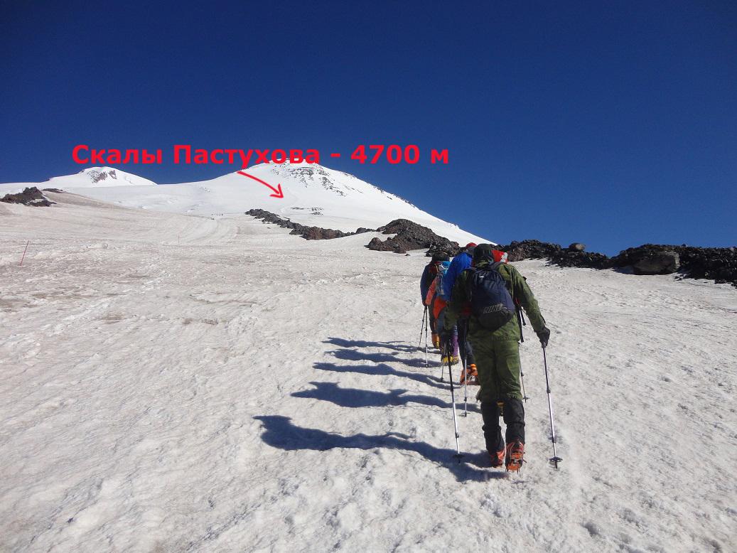 Подъем на Скалы Пастухова - 4700 м