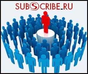Анонсирование новостей в тематических группах на Subscribe.ru