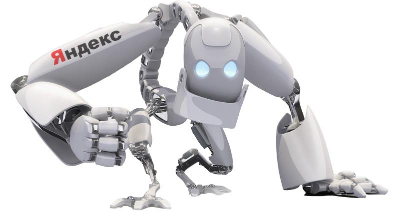 robot-yandex