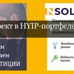 Новый проект в HYIP-портфеле — INSOLT