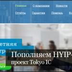 Новый проект в ХАЙП-портфеле — Tokyo IC
