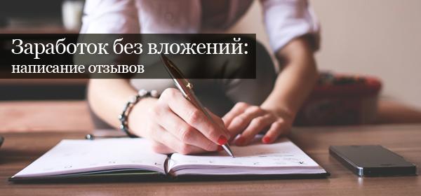 Заработок на написании материальная ответственность в пределах среднего месячного заработка