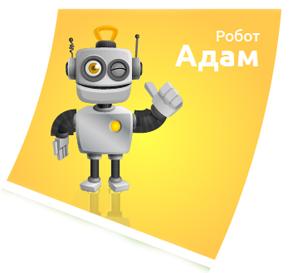 adam-bot
