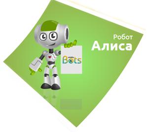 alice-bot