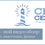 CRP Center — мой видео обзор и отзыв