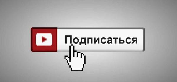 Новые каналы подписки на обновления блога