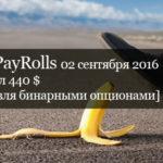 [Online-торговля бинарными опционами] NonFarm 02 сентября 2016 — чуть не спустил 440 $