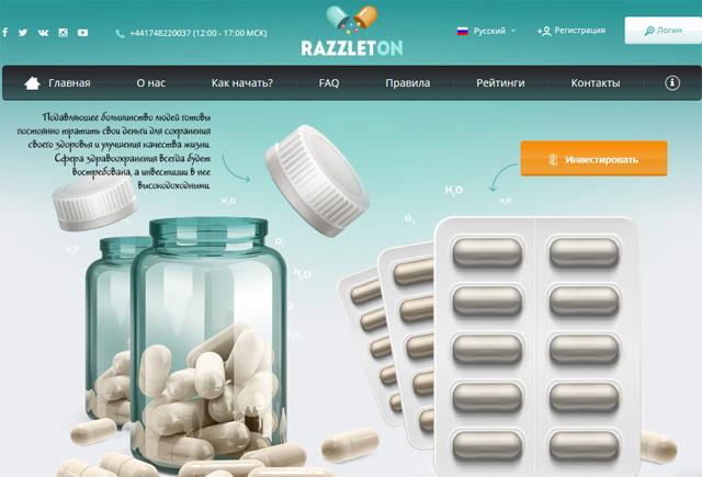 Вклад 200 $ в проект RazzletOn: обзор, рефбэк 5 %