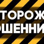 Внимание! Под моим именем работают МОШЕННИКИ! Сайт busineswire.ru